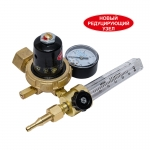 Ar/CO2 flow regulator