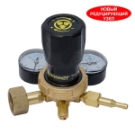 Gas flow regulator AR-40/U-30-4DM