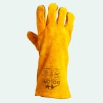 Split leather gloves (yellow)