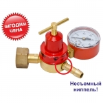 Propane pressure regulator BPO-5DM