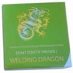 Проволока Welding Dragon ER 347 1.2 мм 5 кг (D200)