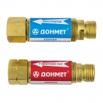 "flashback arrester ""DONMET"""
